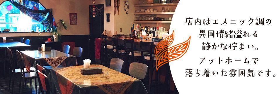 沖縄県那覇市国際通り徒歩30秒/ヴィーガン料理の店『LaLaZorba/ララゾルバ』